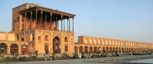Ali-qapu